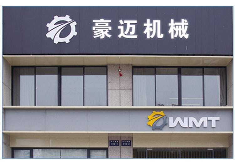 "WMT CNC Industrial Co., Ltd. is one of the most professional manufacturers in China and focused on developing, manufacturing and selling various CNC milling, CNC lathe, milling and drilling machines, drilling machines, lathe machines and multi-purpose machines etc. We always insist on the concept of combining ""artisan spirit"" and ""smart CNC manufacturing"" throughout all of process. Our machines have been sold to more than 50 countries and regions successfully and are enjoying a wide and well-known popularity in the European and American market,etc."