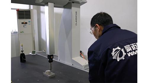 Three Coordinate Measuring Instrument